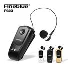 佳藍 F920 領夾式迷你伸縮形耳機 來電震動 立體聲 運動 安卓蘋果通用耳機 NCC認證