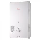 《修易生活館》林內 RU-A1221 RFN 屋外一般型熱水器 12L (不含安裝)