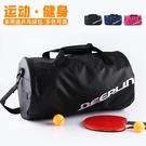 球包乒乓球包運動包單肩背包手提健身包足球教練旅行訓練裝備包情侶款 小山好物