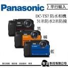 Panasonic Lumix DC-T...