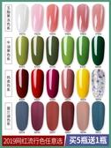 指甲油 光療指甲油膠2020年新款女持久乳白車厘子網紅款流行色美甲店專用 歐歐