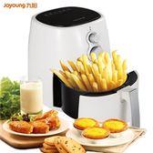 空氣炸鍋 空氣炸鍋家用新款無油低脂薯條機全自動大容量電烤箱炸鍋 魔法空間