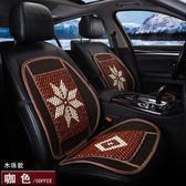 夏季汽車座墊車載通風竹片木珠單片靠背坐墊涼席透氣按摩車用涼墊  IGO