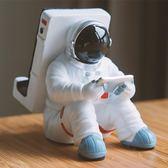 宇航員太空人手機支架熊貓蘋果iPad支架平板電腦座創意擺件禮物