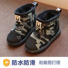 兒童雪地靴 男童2019新款女童短靴冬季兒童雪地棉防水小童潮鞋加絨【快速出貨】