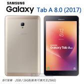 SAMSUNG Galaxy Tab A 8.0 (2017) T385  4G平板
