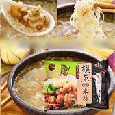 漁品軒-漁品鮮饌 旗魚米粉(袋裝)