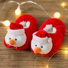 [媽咪可兒] 聖誕限定3D立體動物造型保暖室內鞋/保暖鞋襪/襪套/地板襪-雪人
