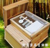 蜜蜂蜂箱全套專用帶框成品巢礎巢框杉木煮蠟平箱標準中蜂養蜂工具 WD創意家居生活館
