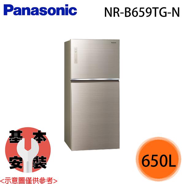 【Panasonic國際】650L 雙門變頻冰箱 NR-B659TG-N 免運費