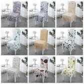 椅子套家用餐椅套彈力酒店椅套通用凳子套罩簡約餐桌椅子套罩布藝【酷我衣櫥】