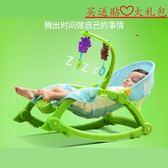 嬰兒睡覺神器哄娃躺椅安撫椅0-3/4歲輕便可躺寶寶瑤瑤椅搖安睡型 〖korea時尚記〗 YDL