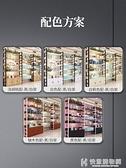 貨架化妝品展示櫃母嬰店文具店展示架置物架手機配件貨架展架  快意購物網