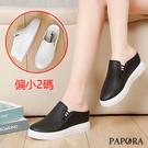 PAPORA時尚厚底穆勒休閒拖鞋K8309黑/白(偏小2碼)