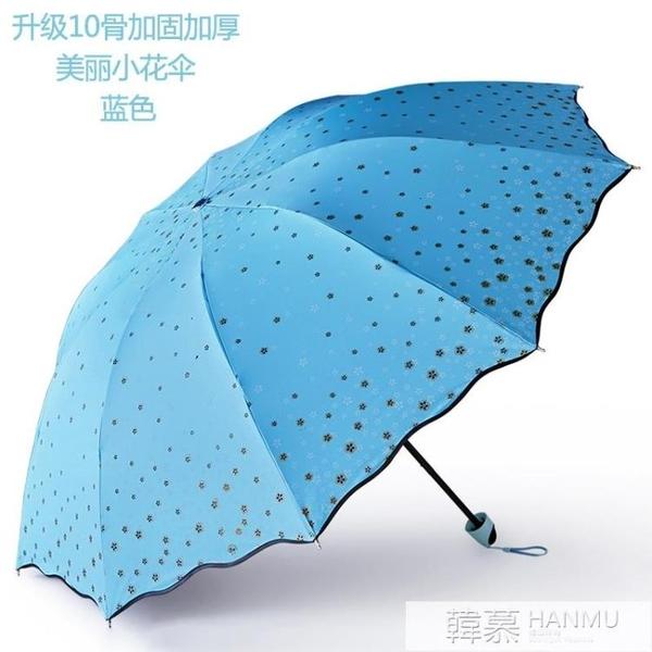 雨傘女晴雨兩用大號黑膠太陽傘防曬防紫外線折疊雙人超大遮陽傘  夏季新品