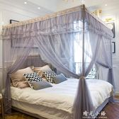 2018新款網紅蚊帳不銹鋼1.8m床少女心雙人加密加厚家用1.8x2.0米igo 晴光小語