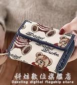 錢包女短款新款時尚韓版潮學生小清新女士可愛小錢包手拿零錢 科炫數位