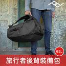 【新上架】65L 沉穩黑 旅行者 PEAK DESIGN 後背包 裝備包 Travel Duffelpack 屮Y0