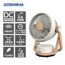 DOSHISHA遙控擺頭DC循環電風扇FCS-193D NWD【愛買】