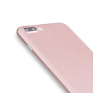 ★APP Studio★ 【Caudabe 】The Veil XT 0.35mm超薄滿版極簡手機殼 for iPhone 7Plus(5.5吋)預購