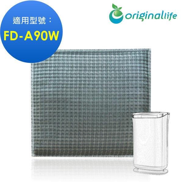 3M FD-A90W(厚)【Original life】空氣清淨機濾網 超淨化長效可水洗 (雙效空氣清淨除濕機)