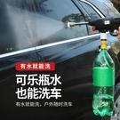 洗車水槍 無線水槍洗車機高壓家用充電式帶...