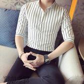 夏季新款男士短袖襯衫五分袖條紋修身寸衫中袖韓版帥氣七分袖襯衣【叢林之家】
