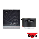 KENKO TELEPLUS HD PRO HDPRO DGX 2X 2倍 增距鏡 加倍鏡 公司貨