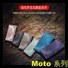 【萌萌噠】Motorola G10 G30 壓花系列曼陀羅花 全包軟殼 插卡 磁扣 支架 側翻皮套 手機套