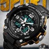 『潮段班』【SB001340】SKMEI 時刻美 時尚多功能雙顯戶外運動電子錶學生防水運動手錶