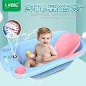 小哈倫嬰兒洗澡盆新生兒浴盆可坐躺通用寶寶用品大號兒童沐浴桶·享家生活館IGO