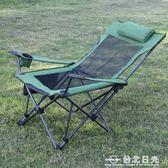 戶外摺疊椅戶外摺疊椅躺椅便攜式靠背休閒椅沙灘椅釣魚椅子午睡午休床椅  NMS 台北日光