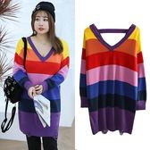 中大尺碼~時尚彩虹色長袖上衣(XL~3XL)