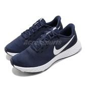 Nike 慢跑鞋 Revolution 5 深藍 白 低筒 路跑 運動鞋 男鞋 【ACS】 BQ3204-400