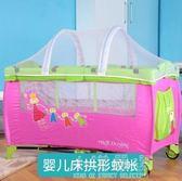 嬰兒床蚊帳夏季兒童床游戲床搖籃床寶寶床BB床配套拱形式 120 60igo『小淇嚴選』