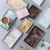 北歐創意描金陶瓷大理石紋盤子西餐盤壽司托盤甜品盤彩色繫收納盤 DF