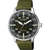 CITIZEN 星辰 限量光動能旅行手錶-綠帆布/42mm BM7390-22X