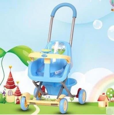 嬰兒車可坐輕便攜型簡易【藍星居家】