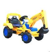 電動挖掘機玩具遙控兒童挖掘機可坐可騎大號電動挖土機 全館免運igo