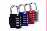 金屬款彩色密碼掛鎖行李箱包密碼鎖健身房櫃子門掛鎖密碼鎖頭 台北日光