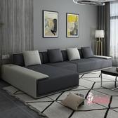 L型沙發 北歐簡約L型客廳布沙發 大小戶型沙發組合日式可拆洗乳膠布藝沙發T 4色