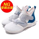 【US9.5-NG出清】Nike 籃球鞋 LeBron Soldier XII EP 右鞋口黃 士兵 十二代 白 紫 男鞋 運動鞋【PUMP306】