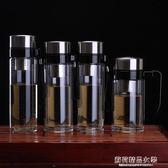 玻璃杯 大容量單雙層玻璃杯耐熱泡茶杯過濾男女便攜車載水杯辦公杯450ML 蘇荷精品女裝
