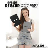 【聖影數位】RECSUR台灣銳攝 黑灰縫卡RS-1205黑卡第三代  英連公司貨 可3期0利率 免運
