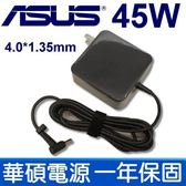 ASUS 45W 變壓器 4mm*1.35mm X102B F102BA X200CA X200LA UX301L UX360 UX360CA