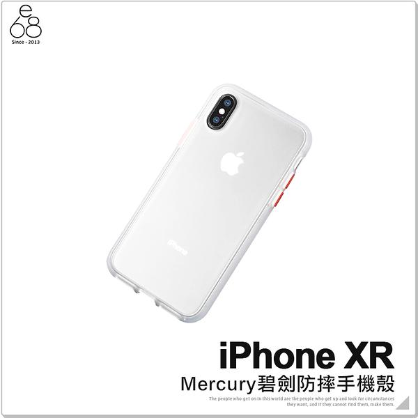 iPhone XR 防摔 手機殼 保護套 霧面背板 輕薄簡單 防指紋手機套 防手汗保護殼 Mercury碧劍