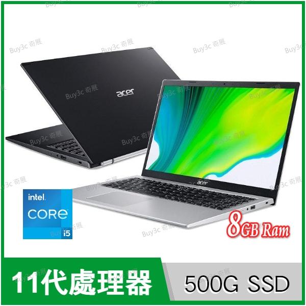 宏碁 A515-56G 黑/銀 便攜純固態特仕版