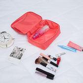 ◄ 生活家精品 ►【G41】韓版整理收納洗漱包 多用途 大容量 收納包 透氣 化妝包 旅行 手提 旅遊