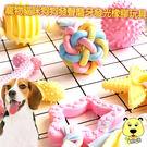 【培菓平價寵物網】dyy》寵物貓咪狗狗發聲磨牙發光橡膠玩具