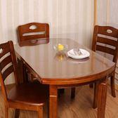 85折PVC餐桌墊茶幾桌布防水防油塑料茶幾墊開學季